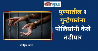 3-criminals-Tadipaar-from-pune