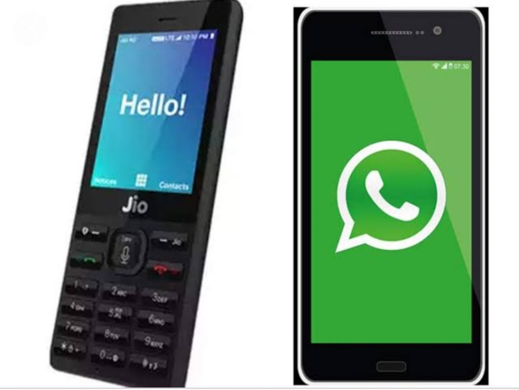 police-arrested-the-woman-who-took-the-satta-matka-through-whatsapp