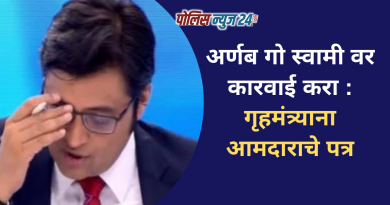 take-action-on-arnab-go-swami-mlas-letter-to-home-minister/