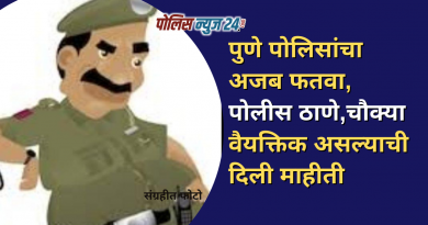 violation-of-rti-act-by-pune-police
