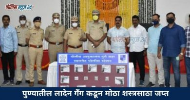 Large stockpile of arms seized from Laden gang in Pune